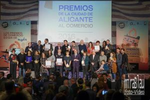 Premios-Ciudad-Alicante-Comercio-2016